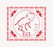 Monkey design for Chinese New Year celebration.  Royalty Free Stock Images