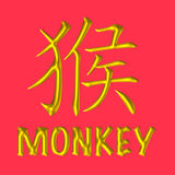 Monkey golden Chinese zodiac. A 3D gold Chinese letter with English word on lucky red background. One of the twelve animals in 12-years cycles, under Chinese royalty free stock image