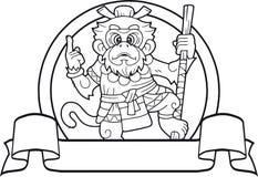 Monkey king, funny illustration stock illustration