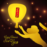Monkey Letting Go Traditional  Chinese Lantern, Vector Illustration Royalty Free Stock Images