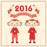 Monkey new year boy girl Royalty Free Stock Images