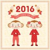 Monkey new year boy girl Royalty Free Stock Images