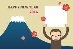 Monkey, new year card. Monkey new year card for year 2016 stock illustration