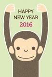 Monkey, new year card. Monkey new year card. green background, year 2016 royalty free illustration