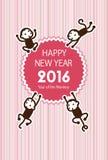 Monkey new year card illustration Royalty Free Stock Image