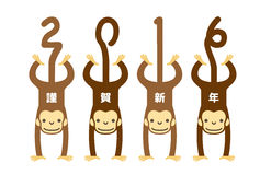 Monkey, new year card. Monkey new year card. white background, year 2016 Stock Image