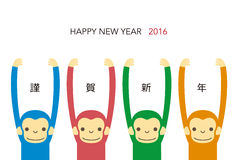 Monkey, new year card Stock Photos