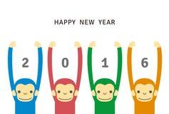 Monkey, new year card. Monkey new year card. white background, year 2016 stock illustration