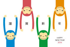 Monkey, new year card. Monkey new year card. white background, year 2016 vector illustration