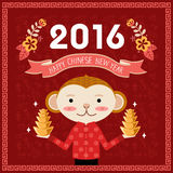 Monkey new year gold Stock Images
