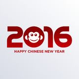 Monkey New Year 2016 Vector Template Stock Images