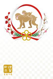 Monkey Piggyback with Wreath -new year card Stock Photos