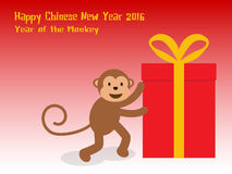 Monkey push gift for Happy Chinese New Year 2016. EPS10 Vector Illustration Stock Photo