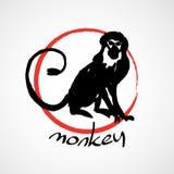 monkey silhouette Stock Photos