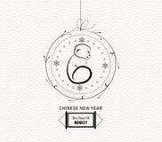 Monkey symbol for 2016 chinese year.  stock illustration