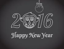 Monkey symbol Royalty Free Stock Images