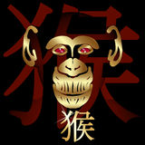 Monkey symbol of the year, a figure with shading Royalty Free Stock Photos