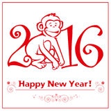 Monkey on white background 2. Funny monkey on white background and Happy new year 2016. Chinese symbol vector monkey 2016 year illustration image design Stock Photos