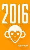 2016 Monkey Stock Images