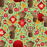 Monkey year zodiac Chinese seamless pattern Stock Photo