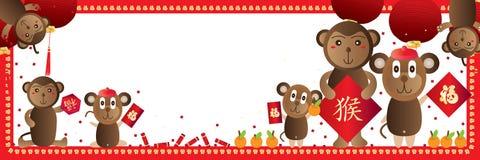 Monkey zodiac Chinese banner Royalty Free Stock Photos