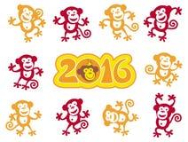 2016 monkeys Stock Images