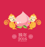 Monkeys zodiac and Peach Translation is fortunate and Year of Mo Stock Image