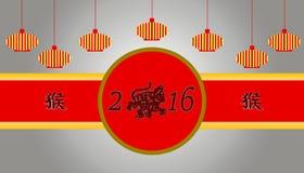 Mono chino del Año Nuevo 2016 ilustración del vector