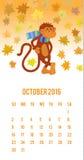 Mono divertido debajo del calendario 2016 de las hojas de arce Imágenes de archivo libres de regalías