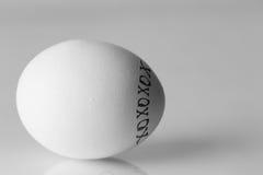 Monochromatic ägg med kramar och kyssar Royaltyfri Bild