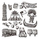 Monochromatyczna ręka rysujący stylowi Tajwańscy przyciągania i specjalność royalty ilustracja