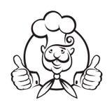 Monochrome chef design Royalty Free Stock Photos