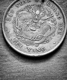 Monochrome chinese coin Stock Photography