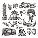 Monochrome hand drawn style Taiwan specialties and attractions Royalty Free Stock Image
