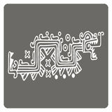 Monochrome icon with American Indians art and ethnic ornaments Royalty Free Stock Photography