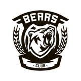 Monochrome logo, emblem, growling bear. Royalty Free Stock Photo
