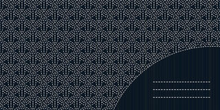 Monochrome sashiko motif with copy space for text. Stock Images