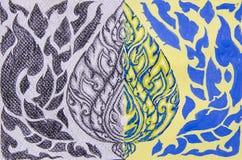 Monocromio di tiraggio ed arte della Tailandia delle pitture dell'acquerello Immagini Stock Libere da Diritti