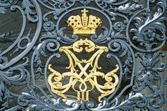 Monogram of Alexander III Royalty Free Stock Image