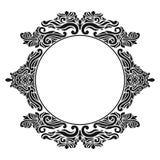 Monogram Stock Image