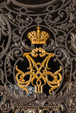 Monogram of Emperor Alexander III at the gates of the Winter Palace Royalty Free Stock Image