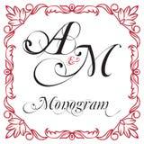 Monogram in oriental ornamental style, framework composition Stock Image