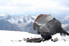 monolit Arkivfoto