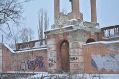 Monolit stadion, Volgograd Arkivbilder