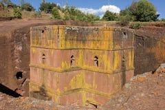 Monolithic church, Ethiopia, Africa Royalty Free Stock Photos