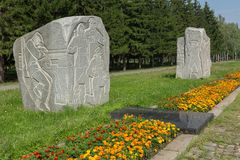 Monoliths of granite on the Road of War with carved years and military episodes. Park of Culture and Rest named after. Omsk, Russia - June 21, 2016: Monoliths of Royalty Free Stock Photography