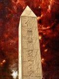 Monolito en el templo de Karnak y del centro galáctico infrarrojo (E Imagen de archivo libre de regalías