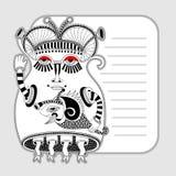 Monsterpersönlichkeitsmuster mit Platz für Ihren Text Stockfoto