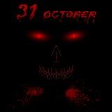 Monstre de Halloween Photos libres de droits