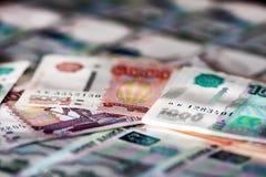 Montón de las rublos rusas Imagen de archivo libre de regalías